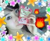 岡本みづき 公式ブログ/メラメラ〜 画像2