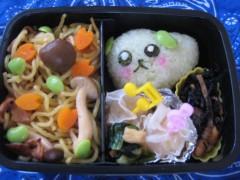 斉藤カオリ 公式ブログ/AOMAMA弁当☆くまさん親子弁当&豆しば入り焼きそば弁当 画像2