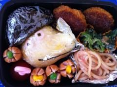斉藤カオリ 公式ブログ/AOMAMA弁当☆ちびまるこちゃんと友蔵 そして すぎるくん 画像2