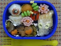 斉藤カオリ 公式ブログ/ゲゲゲの幼稚園弁当☆お父さんとネズミ男☆ 画像1
