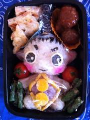斉藤カオリ 公式ブログ/コタケ弁当です☆ 画像1