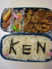 斉藤カオリ 公式ブログ/昨日の愛妻?弁当とゆきだるまさん 画像2