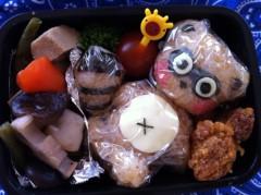 斉藤カオリ 公式ブログ/AOMAMA弁当☆野口さん&たぬきさん&チューリップ  それからつぶやき 画像2