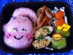 斉藤カオリ 公式ブログ/家が揺れました それからお弁当と。 画像2