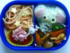 斉藤カオリ 公式ブログ/今日の幼稚園弁当☆ゾウさん入りタラコスバゲティ☆ 画像1