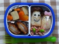 斉藤カオリ 公式ブログ/幼稚園弁当☆二人のカペリート&子連れでフラメンコ 画像1