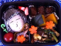 斉藤カオリ 公式ブログ/AOMAMA弁当☆野口さん&たぬきさん&チューリップ  それからつぶやき 画像1