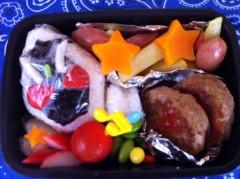 斉藤カオリ 公式ブログ/新学期!! お弁当スタート!! 画像1