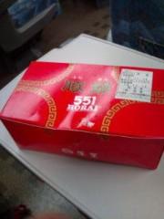斉藤カオリ 公式ブログ/551 HORAIの豚饅&RIKURO'Sのチーズケーキ 画像1