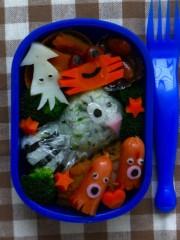 斉藤カオリ 公式ブログ/幼稚園弁当☆泳げ魚くん 画像1