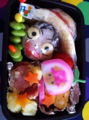 斉藤カオリ 公式ブログ/寒くなってきました 画像1
