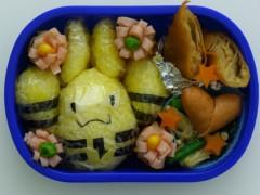 斉藤カオリ 公式ブログ/今日のお弁当昨日のお弁当☆エレキッド&ラブカス☆ 画像2