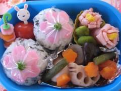 斉藤カオリ 公式ブログ/AOMAMA弁当☆桜おにぎり弁当♪ 画像1