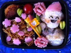 斉藤カオリ 公式ブログ/AOMAMA弁当☆はなさかじいさん&トゲピー(ポケモン)&そら豆王子 画像1