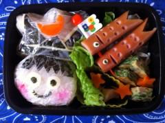 斉藤カオリ 公式ブログ/最近のAOMAMA弁当☆ そして絡まん坊にならんように 画像1