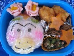 斉藤カオリ 公式ブログ/AOMAMA弁当☆はなかっぱお握り♪  画像1