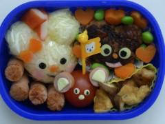 斉藤カオリ 公式ブログ/昨日の幼稚園弁当☆くまづくし 画像1