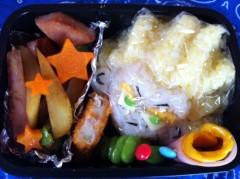 斉藤カオリ 公式ブログ/家が揺れました それからお弁当と。 画像1