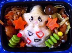 斉藤カオリ 公式ブログ/AOMAMA弁当☆はなさかじいさん&トゲピー(ポケモン)&そら豆王子 画像2