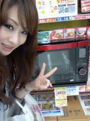 坂植由梨子 公式ブログ/オカアサマからのプレゼント 画像1