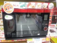 坂植由梨子 公式ブログ/オカアサマからのプレゼント 画像2