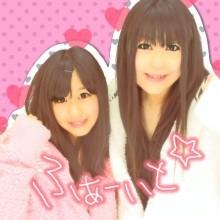 一色海鈴 公式ブログ/眠い眠い(σω-) 画像1