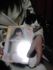 一色海鈴 公式ブログ/((DVD)) 画像1