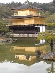 一色海鈴 公式ブログ/金閣寺金閣寺 画像2