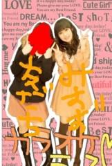 一色海鈴 公式ブログ/こんばんみ(・ω・) 画像2