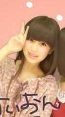 一色海鈴 公式ブログ/あけおめ(*^ω^*) 画像1