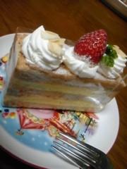 一色海鈴 公式ブログ/はっぴーばれんたいん★ 画像2