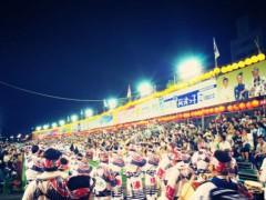 渡辺直美 公式ブログ/徳島  2013年8月14日 (水) 画像3