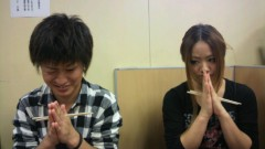 kyohey(breath of Minority) 公式ブログ/ただいま神奈川 画像1