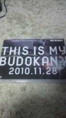 kyohey(breath of Minority) 公式ブログ/ONE OK ROCK 画像1