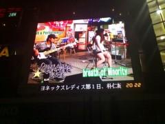 kyohey(breath of Minority) 公式ブログ/立川AreAreA 画像2