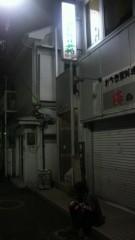 kyohey(breath of Minority) 公式ブログ/イイBAR発見 画像1