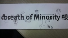 kyohey(breath of Minority) 公式ブログ/まただ… 画像1