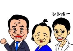 テル 公式ブログ/その6! 画像1