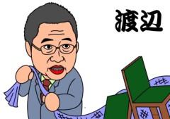 テル 公式ブログ/つづき! 画像1