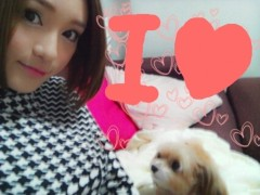 美々華 公式ブログ/オリジナルカバー☆ 画像2