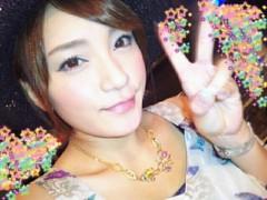 美々華 公式ブログ/明日は☆ 画像1