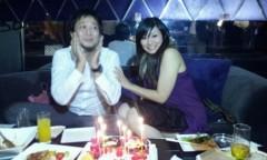 美々華 公式ブログ/結婚party☆ 画像1