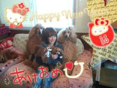 美々華 公式ブログ/明けましておめでとうございます☆ 画像2