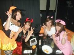 美々華 公式ブログ/ハロウィン☆ 画像1