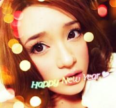 美々華 公式ブログ/2014年12星座別☆今年の運勢☆ 画像1