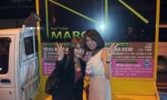 美々華 公式ブログ/結婚party☆ 画像3
