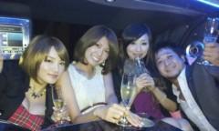 美々華 公式ブログ/結婚party☆ 画像2