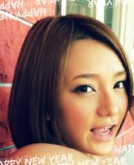美々華 公式ブログ/2014年上半期運勢☆ 画像1