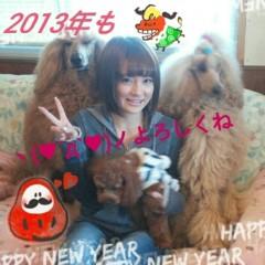 美々華 公式ブログ/明けましておめでとうございます☆ 画像1