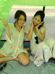 美々華 公式ブログ/夏ーーーっ海☆ 画像1
